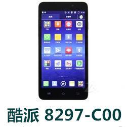酷派8297-C00手机官方固件ROM刷机