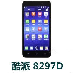 酷派8297D移动3G手机官方固件ROM刷
