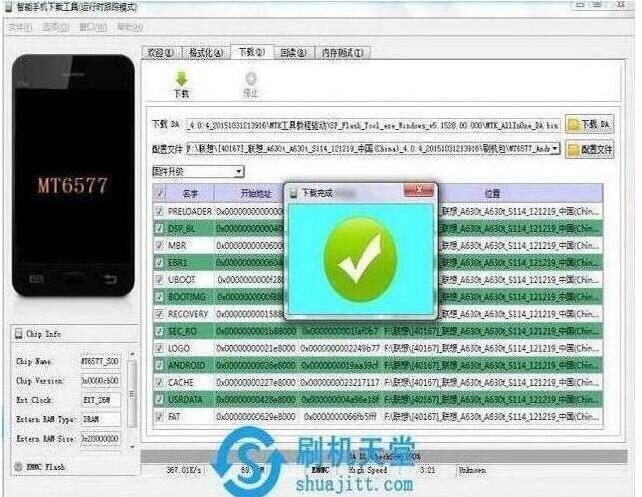 乐视X502手机刷机界面截图
