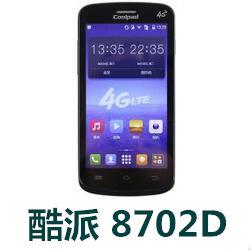 酷派8702D手机官方固件ROM刷机包4.