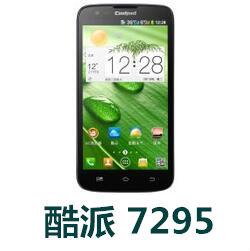 酷派7295手机官方固件ROM刷机包4.1