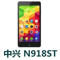 中兴N918ST手机官方固件ROM刷机包V1.26 V5S线