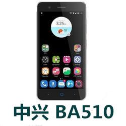 中兴BA510手机官方固件ROM刷机包V1.0.0B03 BA