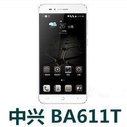 中兴BA611T手机官方固件ROM刷机包V1.0.0B04 B