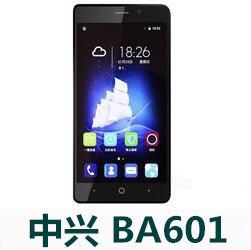 中兴BA601手机官方固件ROM刷机包V1