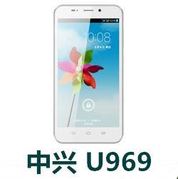 中兴U969手机官方固件ROM刷机包V1.