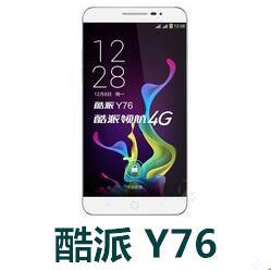 酷派Y76手机官方固件ROM刷机包4.4.