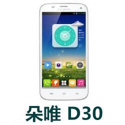 朵唯D30手机官方固件ROM刷机包T973