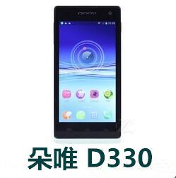 朵唯D330手机官方固件ROM刷机包11_