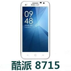 酷派8715手机官方固件ROM刷机包4.4