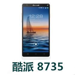 酷派8735手机官方固件ROM刷机包4.2