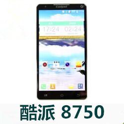 酷派8750手机官方固件ROM刷机包4.2