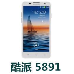 酷派5891手机官方固件ROM刷机包4.1