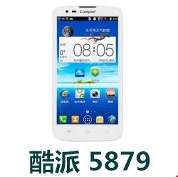 酷派5879手机官方固件ROM刷机包4.1