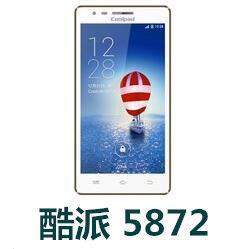 酷派5872手机官方固件ROM刷机包4.1.038.P2 5872线刷包下载