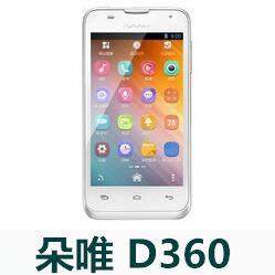 朵唯D360手机官方固件ROM刷机包T66