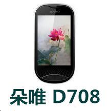 朵唯D708手机官方固件ROM刷机包G10