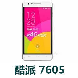 酷派7605手机官方固件ROM刷机包4.4