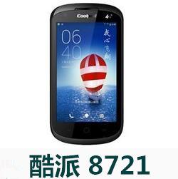 酷派8021手机官方固件ROM刷机包4.3