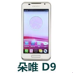 朵唯D9手机官方固件ROM刷机包WG980