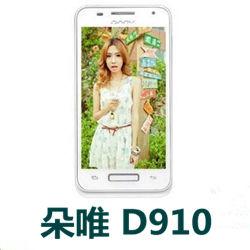 朵唯D910手机官方固件ROM刷机包G96
