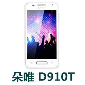 朵唯D910T手机官方固件ROM刷机包T9