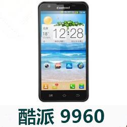 酷派9960手机官方固件ROM刷机包4.1