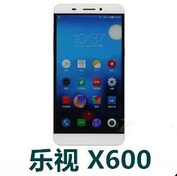 乐视乐1 X600手机官方固件ROM刷机
