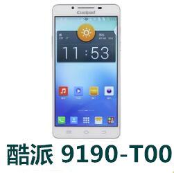 酷派S6 9190-T00手机官方固件ROM刷