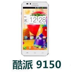 酷派9150手机官方固件ROM刷机包4.1