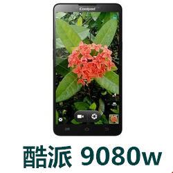 酷派9080W手机官方固件ROM刷机包4.