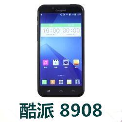 酷派8908手机官方固件ROM刷机包4.2