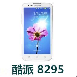 酷派8295手机官方固件ROM刷机包4.1