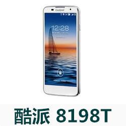 酷派8198T手机官方固件ROM刷机包4.