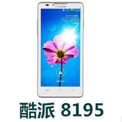 酷派8195手机官方固件ROM刷机包4.0