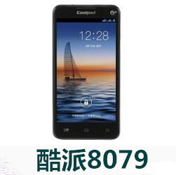 酷派8079手机官方固件ROM刷机包4.0