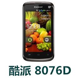 酷派8076D手机官方固件ROM刷机包4.