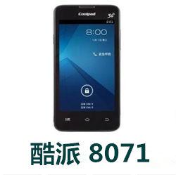 酷派8071手机官方固件ROM刷机包4.0.001.P1.8071线刷包下载