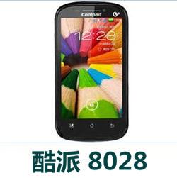 酷派8028手机官方固件ROM刷机包2.3