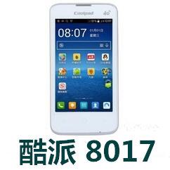 酷派8017手机官方固件ROM刷机包4.4.001 8017-T00线刷包下载