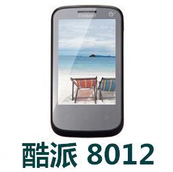 酷派8012手机官方固件ROM刷机包2.3