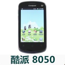 酷派8050手机官方固件ROM刷机包2.3