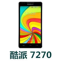 酷派7270手机官方固件ROM刷机包4.2