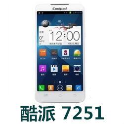 酷派7251手机官方固件ROM刷机包4.3