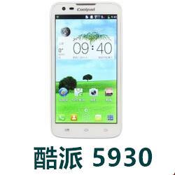 酷5930手机官方固件ROM刷机包4.1.0