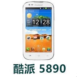 酷派5890手机官方固件ROM刷机包4.1