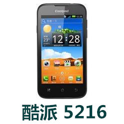 酷派5216手机官方固件ROM刷机包034