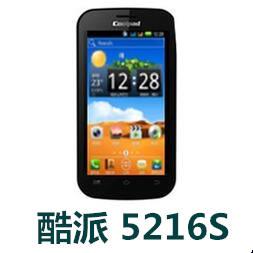 酷派5216S手机官方固件ROM刷机包4.