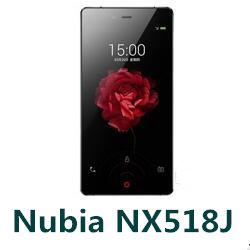 努比亚Nubia NX518J手机官方固件RO