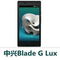 中兴Blade G Lux手机官方固件ROM刷
